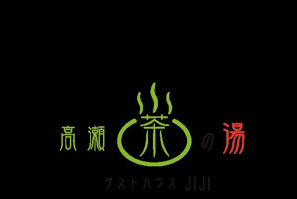 西讃それは流れが交差するところ prodact by JIJI